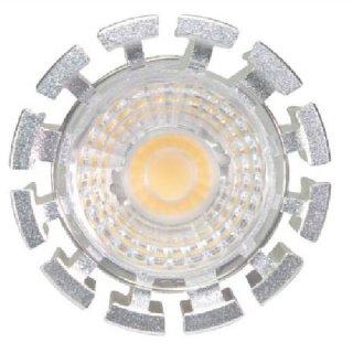 MR16 COB LED 6W - 480lm Luminus Nichia, dimmbar, 12V AC/DC