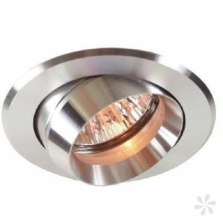 Einbauring schwenkbar MR16 rund Aluminium poliert