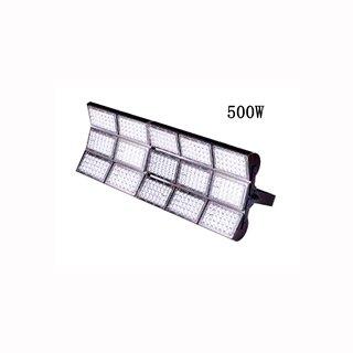 Projektleuchte Hallenleuchte und Außenleuchte IP65, 500W