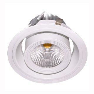 Deckeneinbaulampe rund, 45W, 26° / 44°, D205x120mm, DA180mm